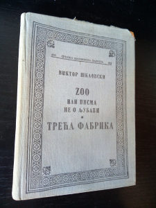 Viktor B.Šklovski; Zoo ili pisma ne o ljubavi