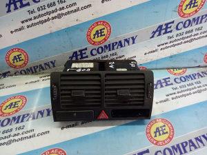 Ventilacija puhaljke resetke Audi A2 01g AE 609