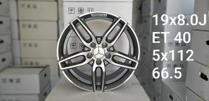 Aluminijske felge Mercedes 19 5x112 ***NOVO***