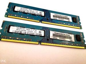 RAM memorija DDR3 8 GB 1333 MHz