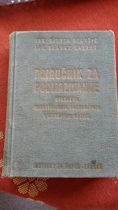 Prirucnik za podmazivanje strojeva - izdanje 1958.