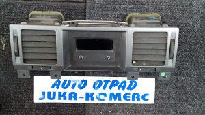 Display Displej Opel Vectra Vektra C 04-