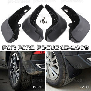 Blatarice Ford Focus 2005-2010