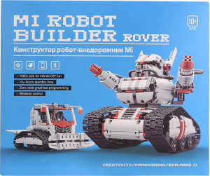 Xiaomi Mi Robot Builder (Rover) Global LKU4037GL