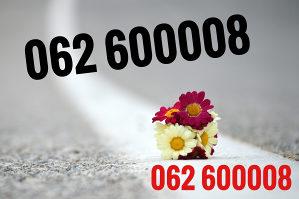 Ultra broj 062 600008