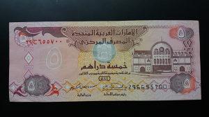 Ujedinjeni Arapski Emirati 5 dirhema 1995