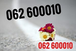 Ultra broj 062 600010