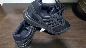 Adidas Patike Tene 43 broj Original