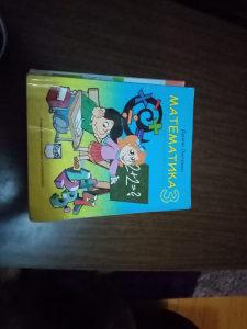 Knjige za 3 razred