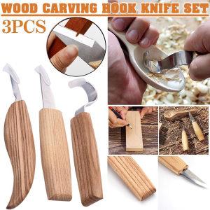 Nož za rezbarenje SET 3 komada