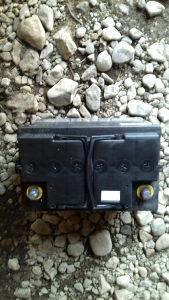 Prodajem akumulator