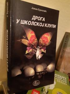 Droga u skolskoj klupi Jovan Bukelic
