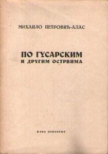Mihailo Petrović Alas – Po gusarskim i drugim ostrvima