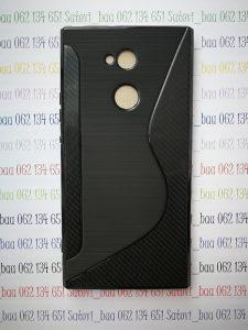 Sony Xperia XA2 Ultra Maska