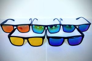 AKCIJA | Polarizovane sunčane naočale