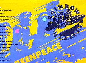 GREENPEACE-RAINBOW WARRIORS 2lp
