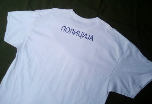 Majica MUP-a RS
