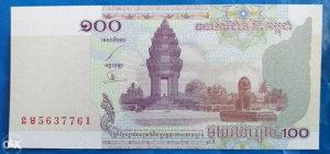Kambodza-Cambodia 100 riels 2001.