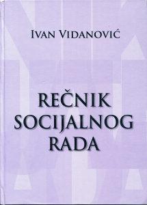 Rečnik socijalnog rada