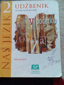 Naš jezik za 2 razred srednje škole- Ratmira Pjanić