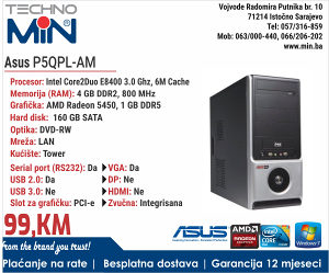 Asus P5QPL-AM, C2D E8400 3.0/4/160/RW/Tower