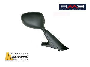 Desni retrovizor Piaggio X8