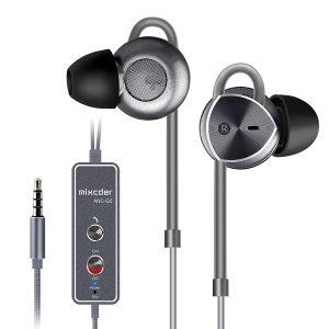 Mixcder ANC-G5 Active Noise Cancelling slušalice, 3.5mm
