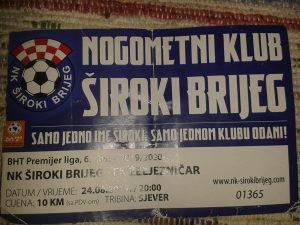 Široki -Željezničar 24.8.2019