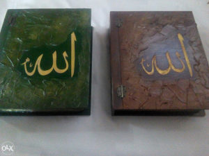 Unikatne kutije za kur'an