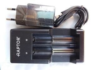 Punjac Baterija [18650]-Punjac Za Baterije[Li-ion18650]