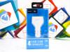 Brzi auto punjač 4 USB QH-D04 5V 7000mAh quickcharge