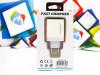 Brzi punjač USB x2 5V 2.6A Z23 quickcharge