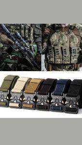 Opasac Combat Militery
