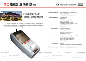 FISKALNI PRINTER ME P 1000