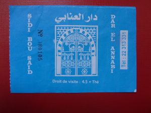 Ulaznica za Sidi bou Said Tunis