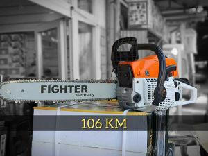 """Motorna pila/Motorka""""FIGHTER 3,9HP""""GERMANY"""