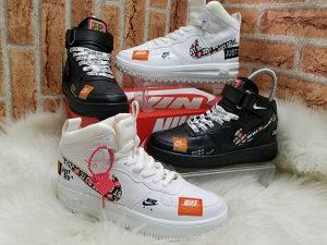 Nike Air force 36 -40