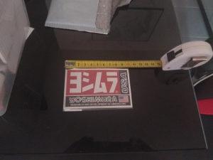 Yoshimura Aluminijska naljepnica