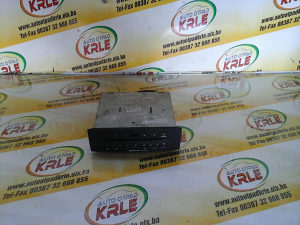 Radio radion CD Megan 2 2005 KRLE 41066