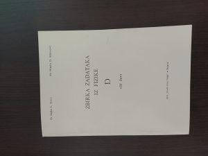Zbirka zadataka iz fizike Dimić D kurs