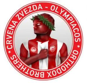Kupujem dresove i salove C.Zvezda,Olimpijakos,Spartak M