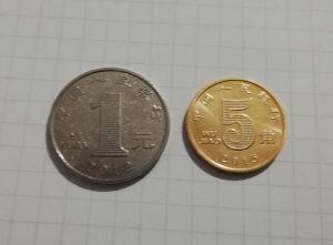 Kovanice Kina