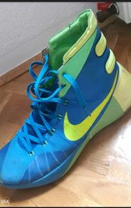 Kosarkaske patike Nike