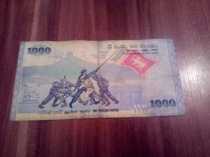 Novčanica Šri Lanka