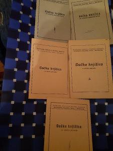 Djacke knjizice iz doba S.F.R. Jugoslavije