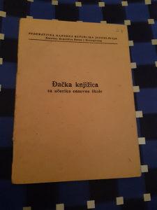 Djacka knjizica F.N.R Jugoslavija