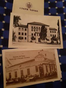 Razglednice Stari Cacak