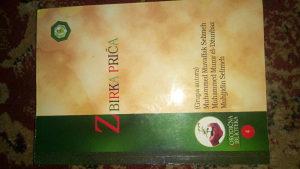 Porodična Biblioteka Islamske knjige