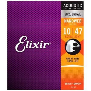 ELIXIR 010-.047 Zice za akusticnu gitaru