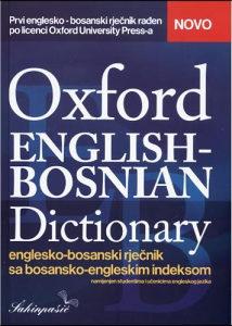 Prevođenje sa engleskog na EX-YU jezike i obratno.